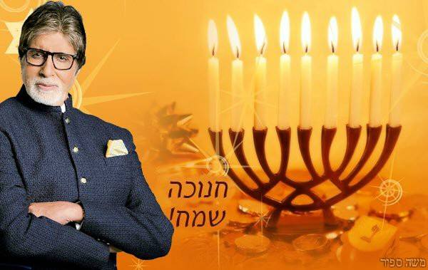 FB 1829 - greetings on this auspicious day .. to all Ef in Israel ..