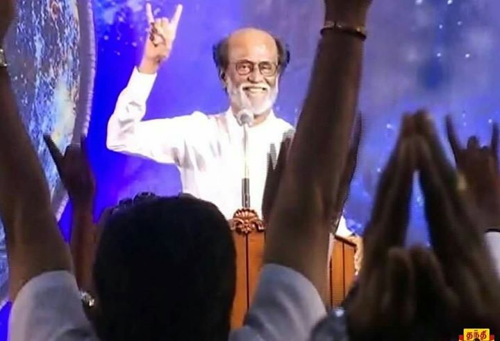FB 1848 - My dear friend, my colleague in several films, a most humble and caring human, RAJNIKANTH ..  announces his decision to join politics .. I send him my best wishes for his success !!