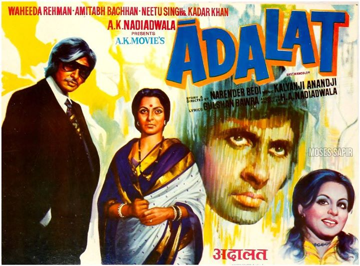 FB 1855 - 41 years of my film 'Adalat' .. what a working pleasure .. the privilege of working with Waheeda JI .. and a story greatly influenced by The God Father .. !!