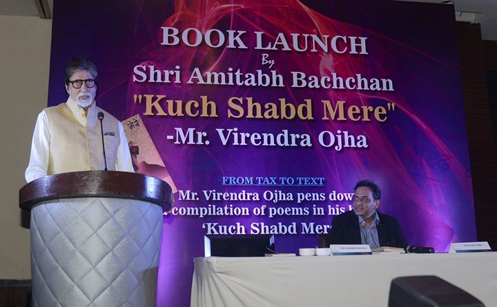 FB 1925 - - At the book release of 'kuch shabd mere' a collection of poems by an IT Commissioner .. whose proceeds will go towards awareness and care for children suffering from 'dyslexia' ! a most noble cause !! And released a book on that great poet NEERAJ ji..