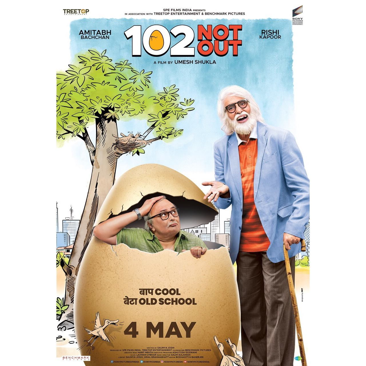 FB 1956 -  HATCH the egg and be the first one to CATCH the trailer of 102 Not Out! #HatchThe102NotOutTrailer bit.ly/HatchThe102NotOutTrailer #RishiKapoor #UmeshKShukla #TreeTopEntertainment @sonypicturesofindia