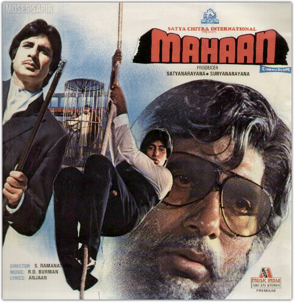 FB 1988 - 35 years of my film 'Mahaan' .. a triple role .. Father and 2 sons .. all look alike