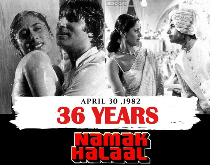 FB 1990 - 36 years of my film 'NamakHalal' .. and great memories of all that worked with me .. some special ones not with us now .. ! 🙏