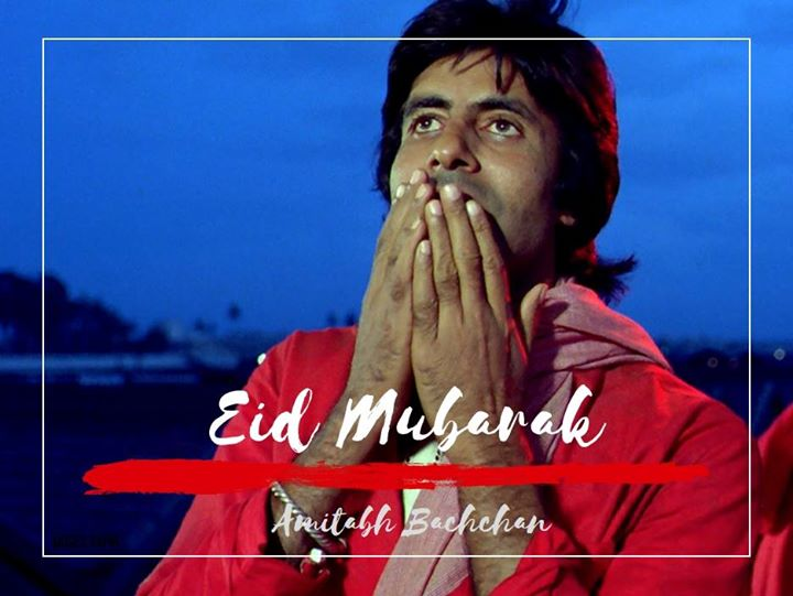 FB 2037 - EiD Mubarak .. love and peace and affection ever ..
