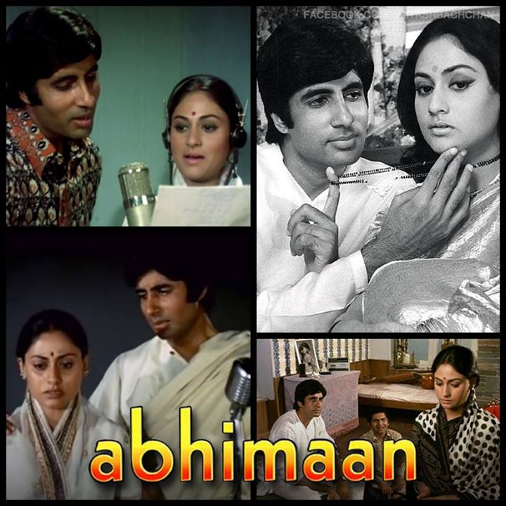 FB 2079 -  45 years of ABHIMAAN .. !! the story, the music and Hrishikesh Mukherji .. everlasting !