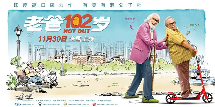 FB 2198 -  .. releasing in China on November 30th  ..