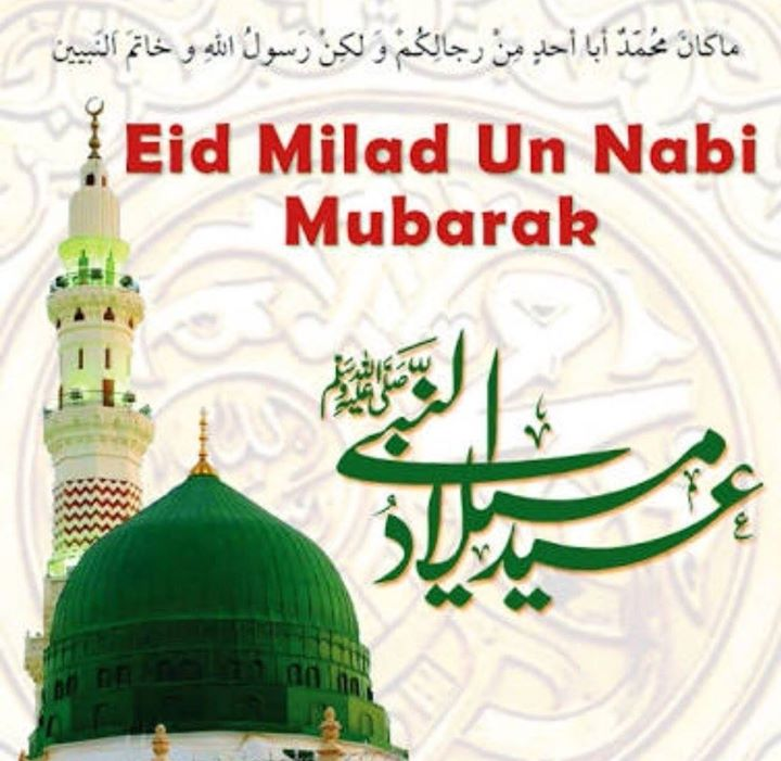 FB 2201 -  - Tomorrow is .. EID MILAD UN NABI .. my greetings and wishes to all .. peace prosperity and happiness ever .. 🙏🙏🙏
