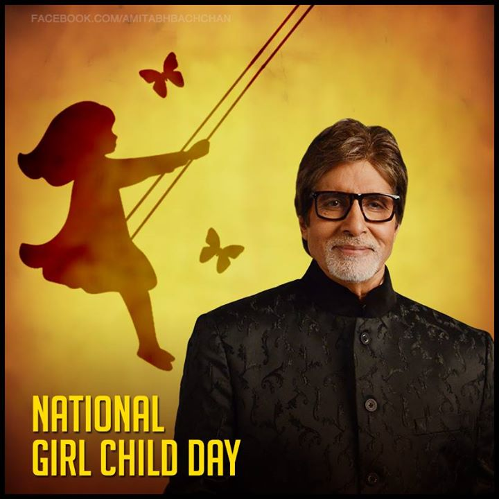 FB 2269 -  #NationalGirlChildDay #NationalGirlChildDay2019