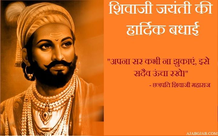 FB 2292 /93/ 94 -   Guru Ravidas Jayanti ..  greetings and prayers .. 🙏🙏 Tuesday, February 19  Shivaji Jayanti .. pranaam , naman ..🙏🙏