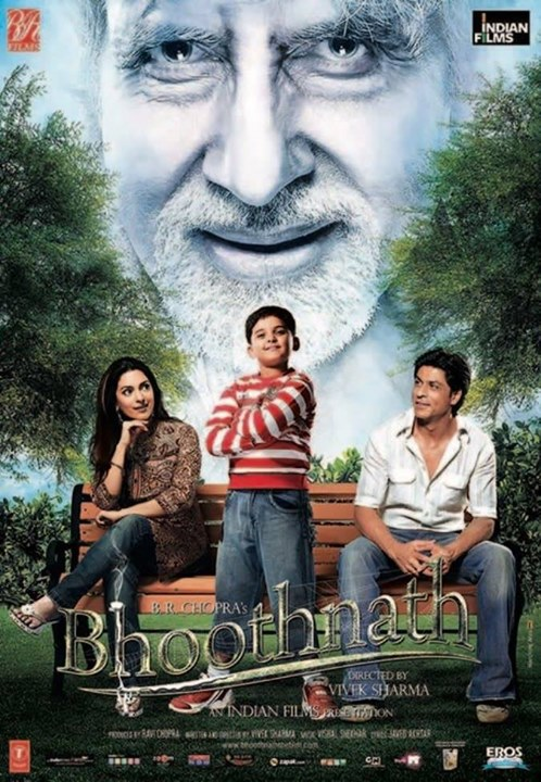 FB 2348 -  11 years of BHOOTHNATH .. kids still address me by that name .. scary movies attract children ..? really ..? hmmmm