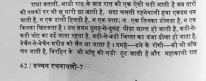 FB 2426/7/8 - .. a few delays in the response here .. there were some pending works that needed attention .. so missed last night as well  .. BUT ..  spent some time with Babuji's autobiography ..and his wisdom .. the gist for Hindi challenged :