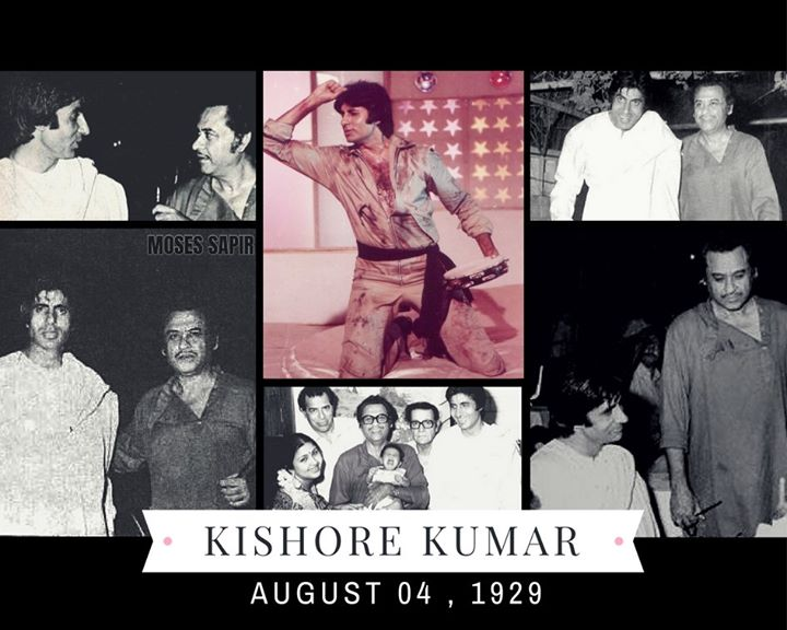 FB 2437 -    4th Aug -Kishore Kumar's Birth Anniversary… Prod, Dir, Actor , Singer and Music Dir Kishore Kumar sang In more than 51 films for me,as my voice –more then 130 songs…and in more than 60 films that i acted in.   Kishore Kumar won the Filmfare Award for Best Male Playback Singer the maximum number of times -8 times 3 (out of 8) Best Male Playback Singer awards were songs he sang for you   1978 Film 'Don' For the song