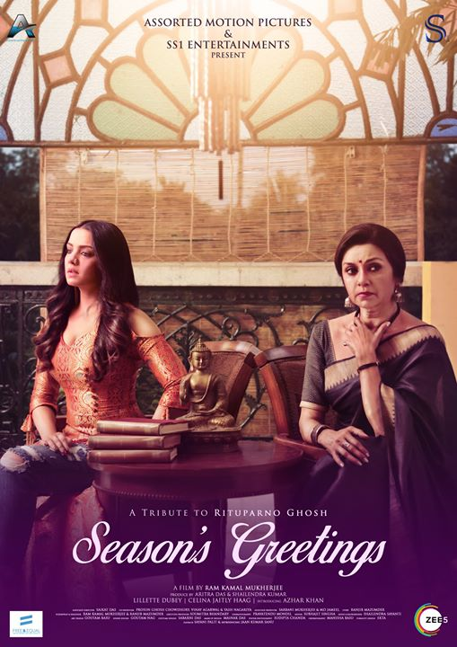 Amitabh Bachchan,  RituParnoGhosh, Firstlook, SeasonsGreetings, LilletteDubey, AzharKhan, ShreeGhatak, ShailendraKumar, LGBTQIA
