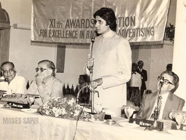 FB 2519 -  .. those early years when you were called as Chief guest for an Award function to honour the gurus of the Advertising world .. little realising that in time, you would be working under them .. in a major marketing vision and exercise !