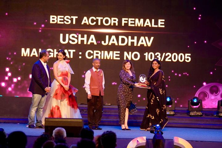 FB 2566 -  CONGRATULATIOINS .. !! 👏, Usha Jadhav for winning Best Actor Award at the IFFI , just concluded in GOA  .. @ushajadhav  Proud of you .. and an honour to have worked with you in Bhootnath Returns ! .. a proud moment for her parents  .. parents be the blessings eternal ..