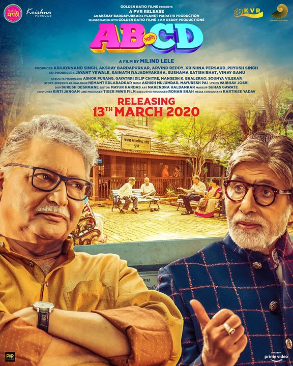 FB 2637 - AB ani CD .. with colleague Vikram ..  'एबी आणि सीडी'चा याराना, बघेल आता जमाना...!!!   13th March 2020 release!  Directed by  @lelemilind   Produced by  @akshayent   ,  @PlanetMarathi   and  @GRfilmssg