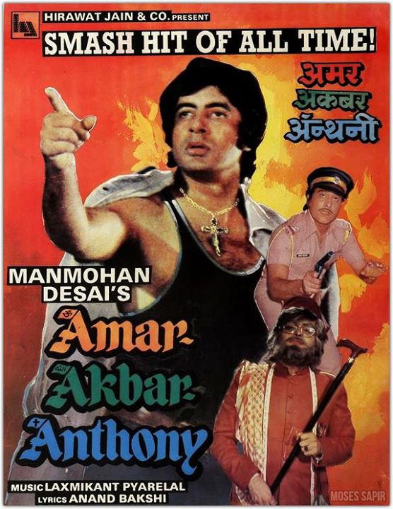 FB 2744 - 43 YEARS .. !!! .. 'Amar Akbar Anthony' is estimated to have made Rs 7.25 crore in those days. Inflation-adjusted, it crosses the collections of Bahubali 2—The Conclusion today!    #43YearsOfAmarAkbarAnthony  pics of the poster , the mahurat shot and the Filmfare award