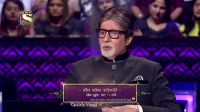 Aandhi mein bhi samundar ki khoobsurati dekhkar joh badhi hain aage, aaj aa rahin hain woh #KBCKaramveer mein aapse milne. Jaaniye INSV Tarini ki All Women Navy Crew Officers se unki kahaani, aaj raat 9 baje, Amitabh Bachchan ke saath. Indian Navy