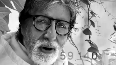 FB 2692 - We are ONE 'FAMILY' .. but this is our effort for a bigger 'FAMILY'  A unique visual experience awaits you. Something that is being attempted for the very first time.  To know more, tune-in to Sony Pictures Networks India channels, on Monday, 6th April, at 9 PM Amitabh Bachchan Rajinikanth Priyanka Chopra Alia Bhatt Mohanlal Mammootty SonaliKulkarni Prosenjit Chatterjee Diljit Dosanjh